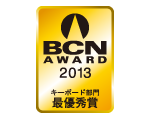 BCN Award 2013 Keyboards - JP